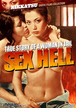 Japanese jail sex