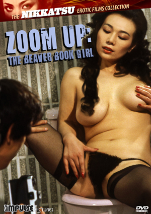 ZoomUp_website
