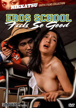 erosschool_website