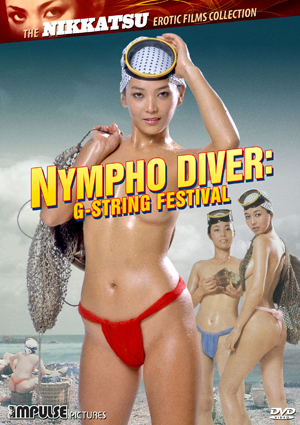 nymphodiver_cov
