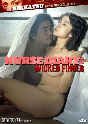 Nurse_diary_web