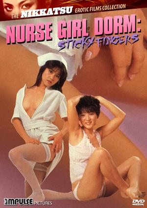 Nurse_Girl_Sticky_web