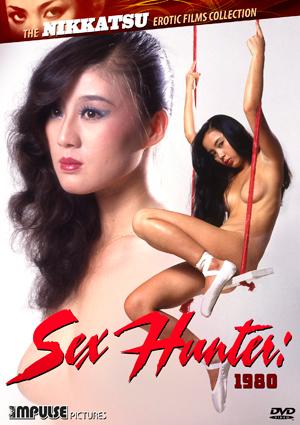 sex_hunter_web