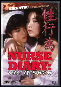 nurse_diary_BEAST_web